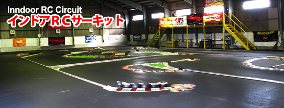 indoorcircuit_l.jpg